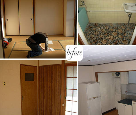 Before Amp After Tokyo Mansion Apartment Design Sponge