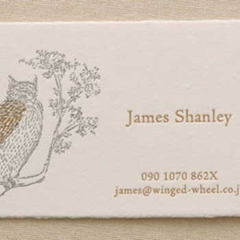 winged wheel stationery calling cards