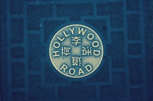 hollywood rd, hong kong