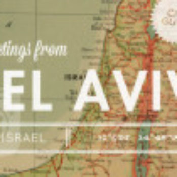 Tel Aviv, Israel City Guide