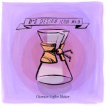 Design Icon: Chemex Coffee Maker