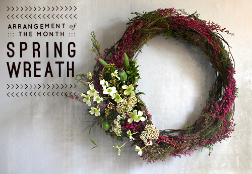 Arrangement of the month spring wreath designsponge designsponge spring wreath mightylinksfo
