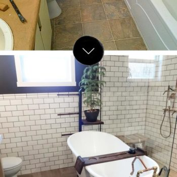 Before & After: Erin's Bathroom