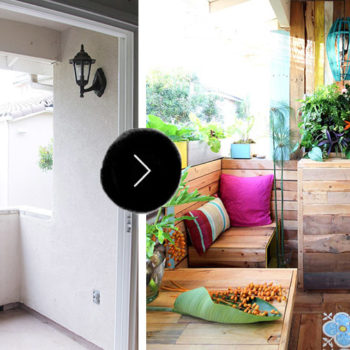 Before & After: Ananda's Patio Makeover