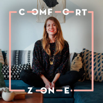 Comfort Zone: Elise Cahill