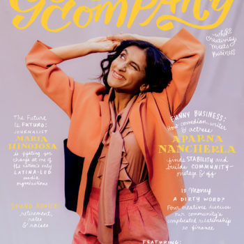 Good Company Issue #3: THE MONEY ISSUE